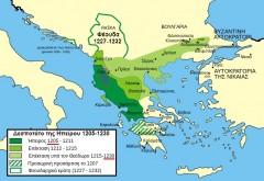 ΓΕΩΣΤΡΑΤΗΓΙΚΗ ΚΑΙ ΓΕΩΠΟΛΙΤΙΚΗ ΡΕΥΣΤΟΤΗΤΑ ΣΤΗΝ ΗΠΕΙΡΟ ΤΟ 1200 – 1450 μ.Χ. – Δεσποτάτο της Ηπείρου