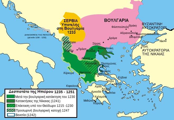 ΔΕΣΠΟΤΑΤΟ ΤΗΣ ΗΠΕΙΡΟΥ 1235 - 1251