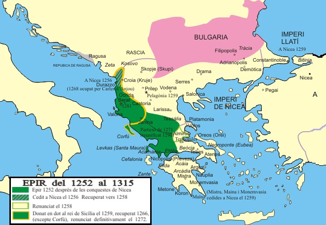 ΔΕΣΠΟΤΑΤΟ ΤΗΣ ΗΠΕΙΡΟΥ 1252 - 1315