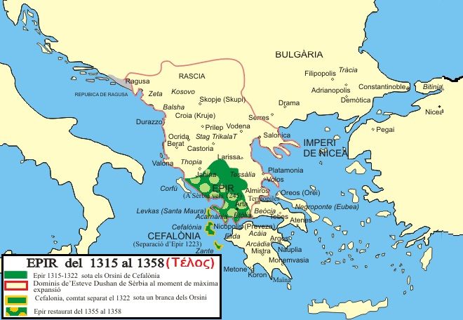 ΔΕΣΠΟΤΑΤΟ ΤΗΣ ΗΠΕΙΡΟΥ 1315 - 1358