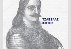 ΤΖΑΒΕΛΑΣ ΦΩΤΟΣ — Ήρωας της επανάστασης του 1821.