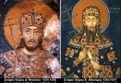 ΣΕΡΒΟΚΡΑΤΙΑ ΗΠΕΙΡΟΥ, ΘΕΣΣΑΛΙΑΣ, ΚΕΝΤΡΟΔΥΤΙΚΗΣ ΜΑΚΕΔΟΝΙΑΣ, ΑΝΑΤ. ΣΤΕΡΕΑΣ – Στέφαν Ούρος Δ΄ Δουσάν της Σερβίας